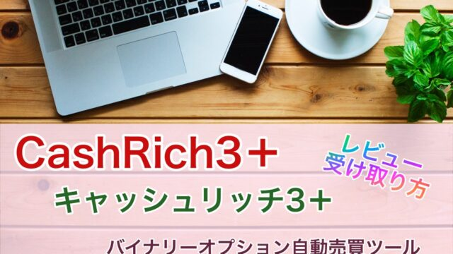 CashRich3+